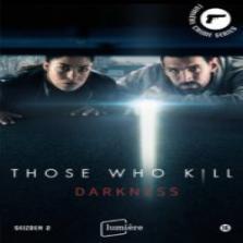 Win de dvd van Those Who Kill 2